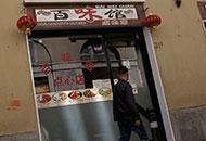 ebfb44f5adce L avanzata cinese Un residente su sei ha un impresa - Corriere Bergamo