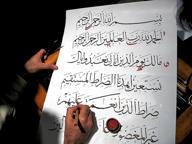 Dall'arabo al tablet: a Treviglio scorpacciata di corsi
